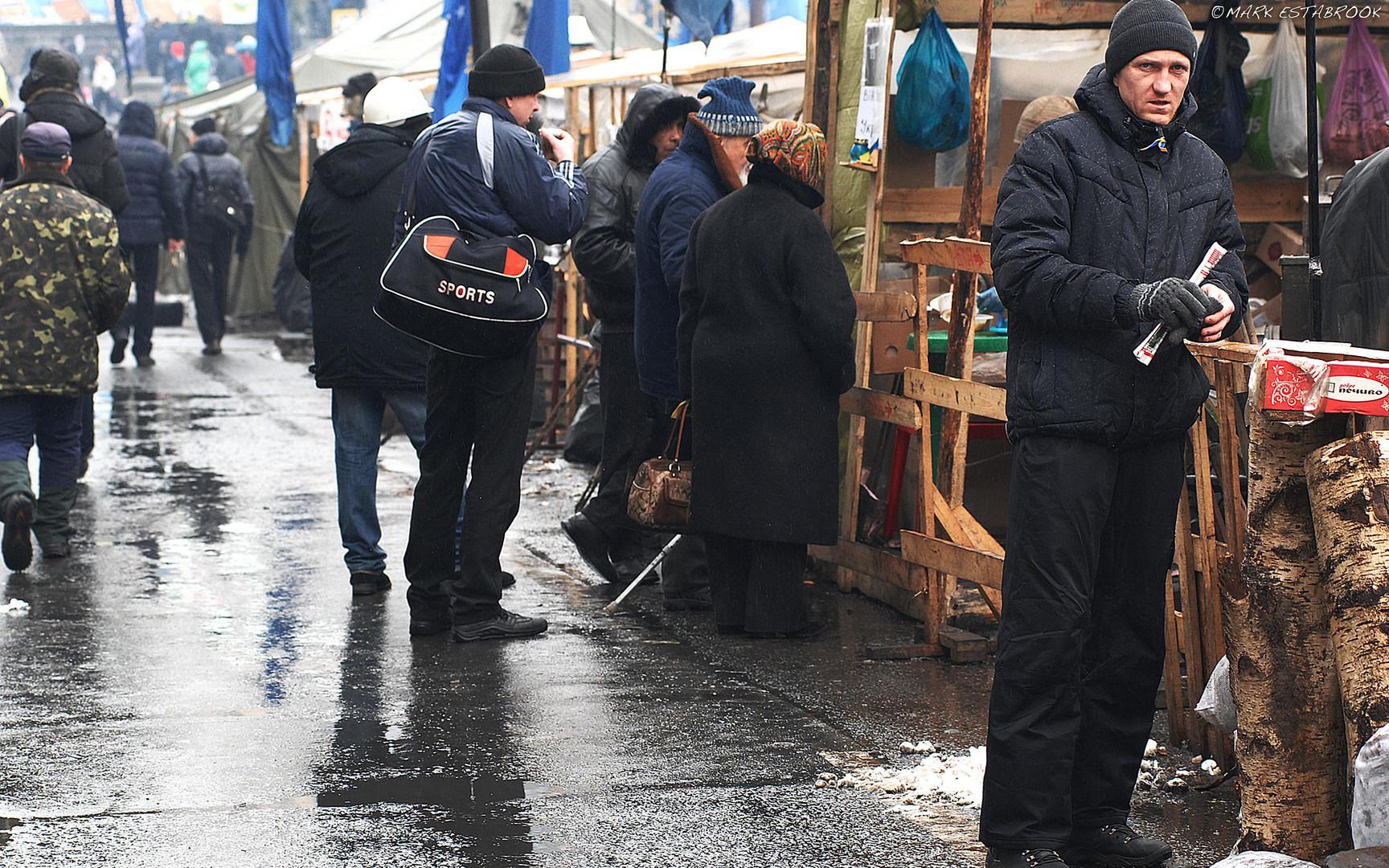 just inside Maidan