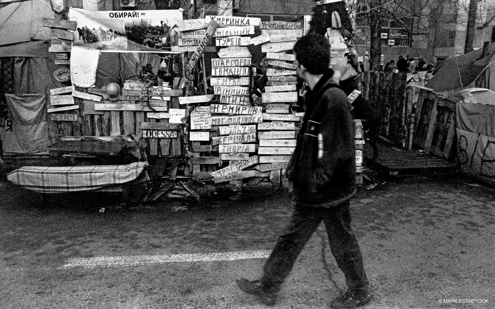 maidan 7-3-03.jpg