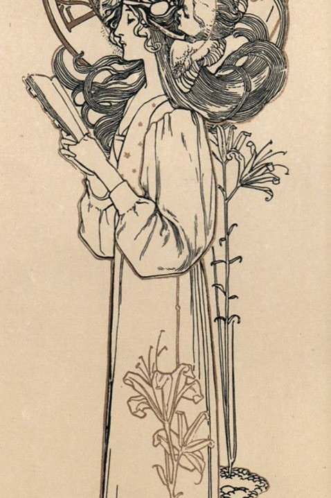 Harold Nelson 1898-1899. Ex Libris. Book-Plate.