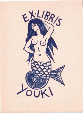 L'ex-libris de Youki par Foujita, par Minou Premier.