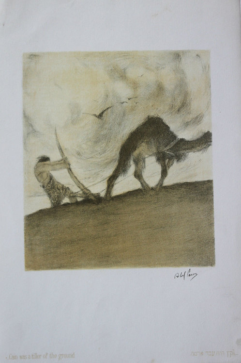 Abel Pann Lithographie Genesis Bible