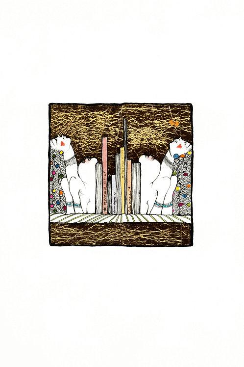 Lulu Amere. Serre-livres (2011). Encre, aquarelle et feuille d'or.