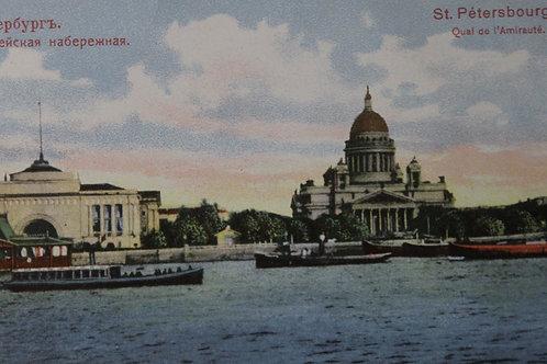 Russie St Pétersbourg Quai de l'Amirauté CPA couleurs neuve non voyagée