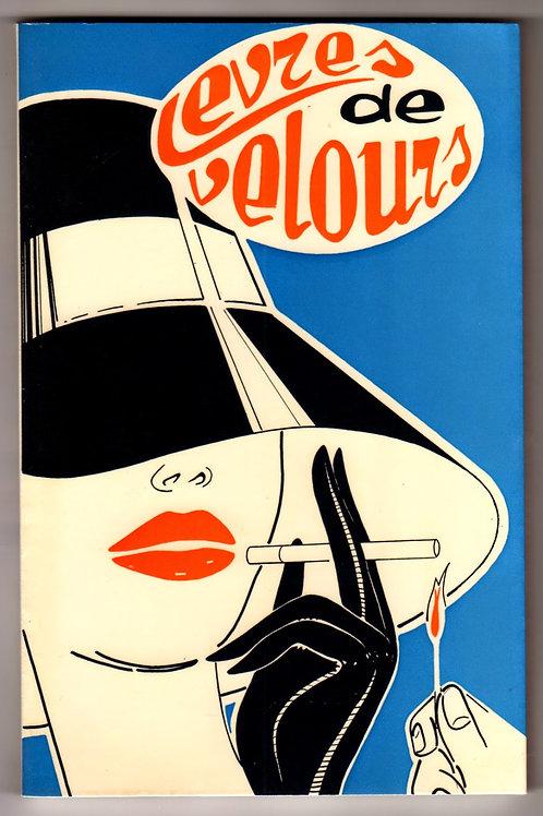 Lèvres de Velours (1971). Flagellation BDSM. Histoire d'une dominatrice