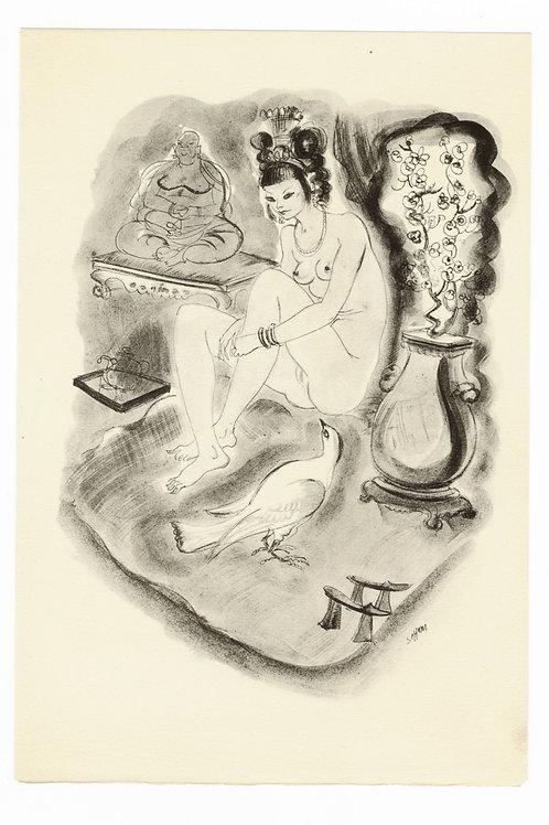 Estampe érotique par Schem (Raoul Serres). Vers 1947. N°2