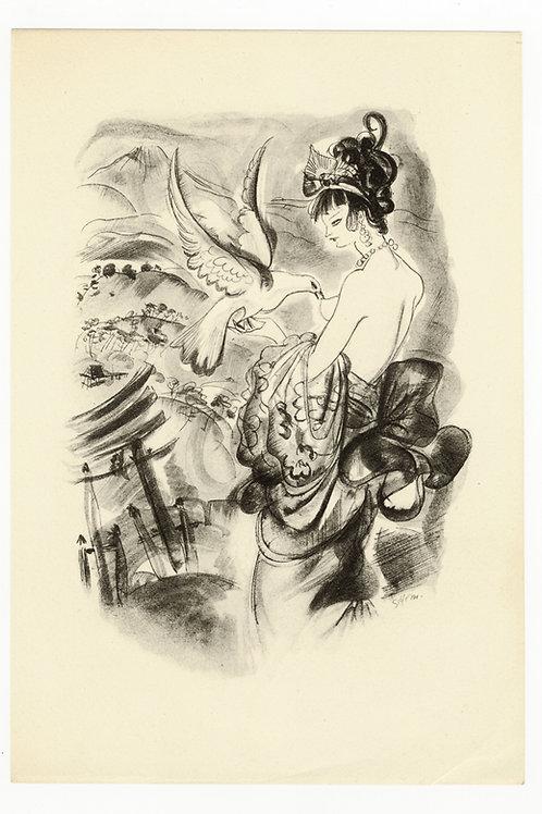 Estampe érotique par Schem (Raoul Serres). Vers 1947. N°7