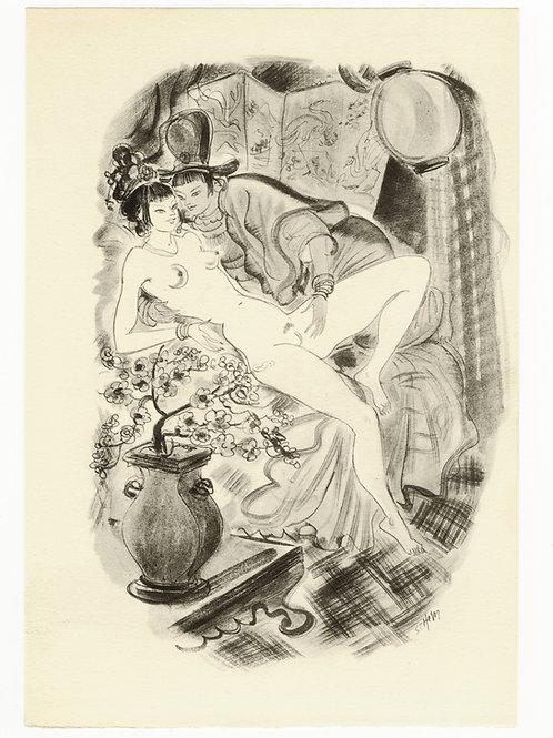 Estampe érotique par Schem (Raoul Serres). Vers 1947. N°5