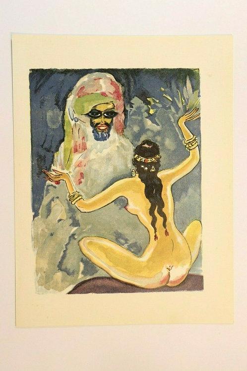 Estampe couleurs 1955 aquarelle Mille et une nuits Oriental N°73