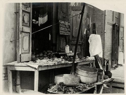 Madagascar. Ensemble documentaire de 44 photographies argentiques (1930)