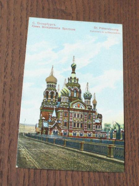 CPA Cathédrale de la résurection Russie St Petersbourg édition Pfister