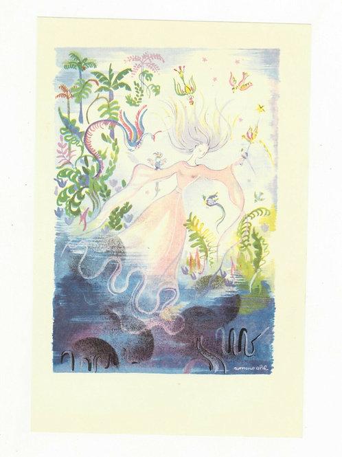 Illustration couleur offset 1955 fée onirisme nature Simond Ohl