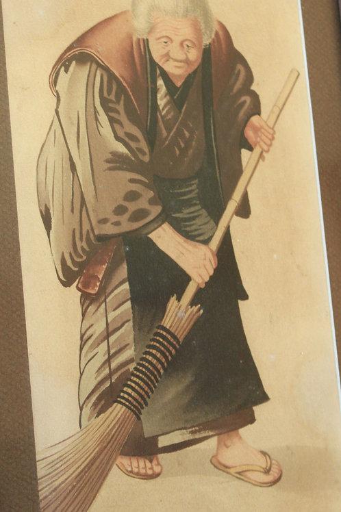 Deux dessins vieillards japonais Signé S. Hodo Art traditionnel Japon