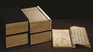 Actualité internationale : Grosse vente pour un ancien livre chinois aux enchères (30 juin 2017).