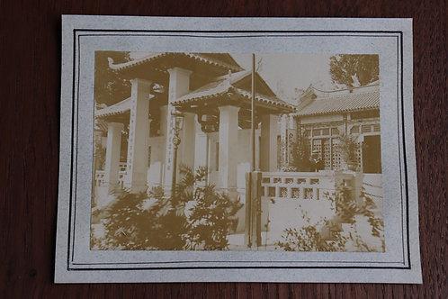 1900 Photo ancienne Exposition Universelle Paris Pavillon Asie