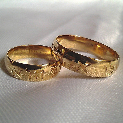 Aros de matrimonio en hebreo