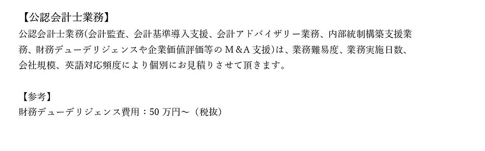 会_page-0001.jpg