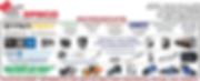 19-0829-EPSCO-EFooter_96dpi_800x323png8.