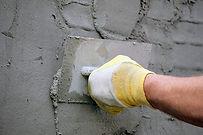 нанесение бетонной смеси