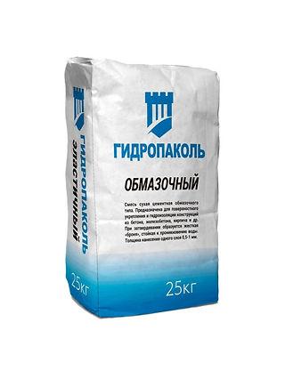 Гидропаколь Обмазочный