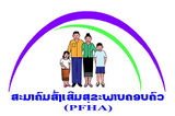 Promotion of Family Health Association