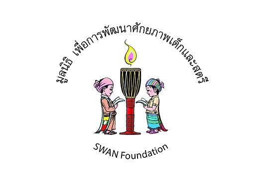 The Karenni National Women's Organization