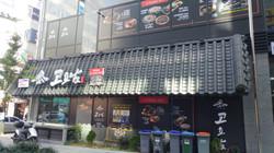 고요남-동탄04