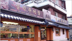 리모델링_설악추어탕(동인천점)_리사이징