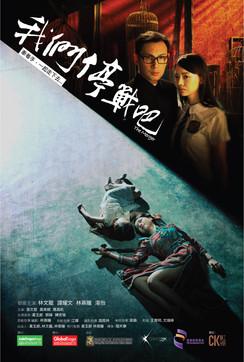 poster01g.jpg