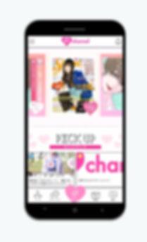img_magazine_screenshot_2.jpg