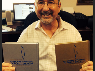 A Word from Rabbi Schulman - 5/1/15