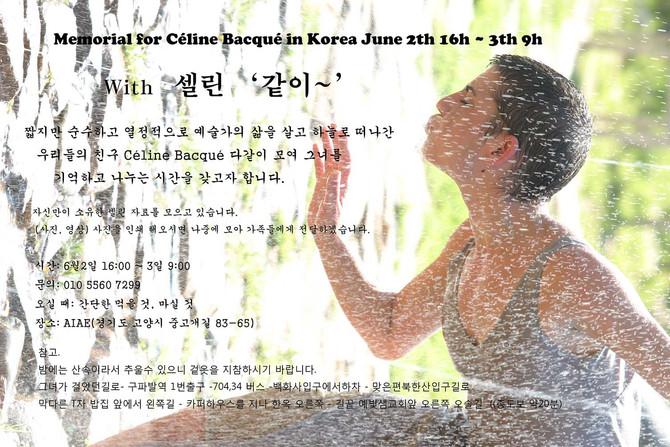 Memorial for Céline Bacqué in Korea June 2th 16h ~ 3th 9h