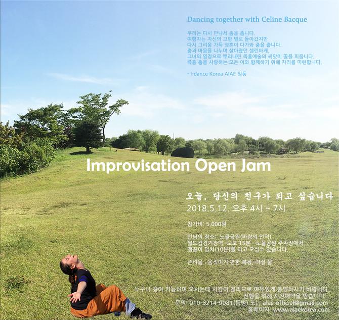 Improvisation Open Jam(12 May 2018)