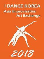 idk-AIAE2018 logo_1.jpg