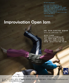 Improvisation Open Jam