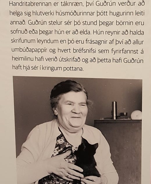 Sýning um Guðrúnu frá Lundi11_edited_edited