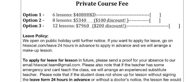HKExcel invoice 6 Lessons