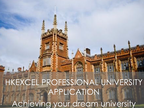 HKExcel Professional University Application Service