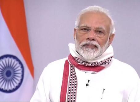 अब देशभर में 3 मई तक रहेगा लॉकडाउन: PM मोदी ने की घोषणा
