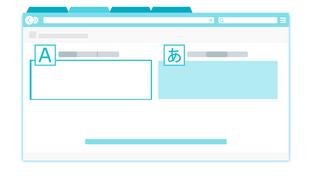 翻訳サイトを徹底比較!一流翻訳家がオススメする無料サイトは?