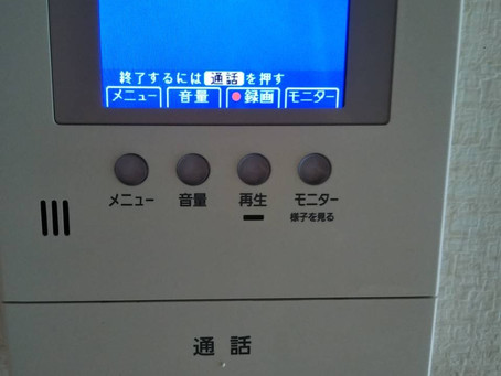【雷→家電故障】火災保険はこれもOK!雷で家電製品がダメになっても保険の対象になるかも?!