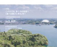 資金繰りの深いい話 -決断式-( 埼玉県所沢商工会議所 2021年5月号コラム)