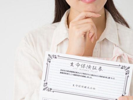 生命保険で借金が完済される!中小企業なら絶対につけたい保証協会団信とは?