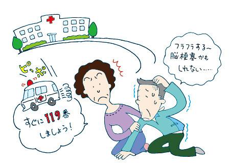 夏場要注意! なぜ6~8月は脳梗塞が発症しやすいのか?
