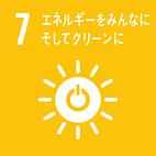 7  エネルギーをみんなに ロゴ.png