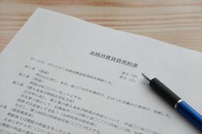 【借入初心者必見】銀行借入の期間設定