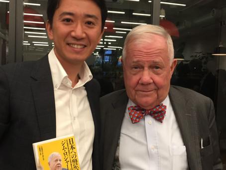 【夢叶った】世界三大投資家のひとり、ジムロジャースさんにお会いしてみてわかったこと凄さ!