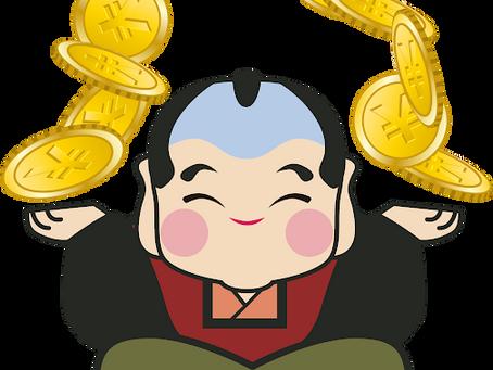 【社長必見】世界最強商人の普遍のビジネススタイル