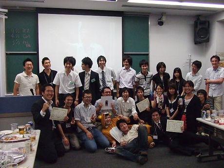 photo_teamMark2009.jpg