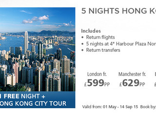 5 Nights 4* In Hong Kong for Under £600!