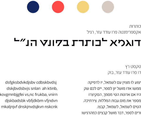 Color_Font.png